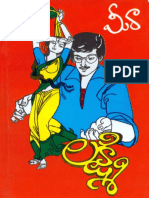 Psychology Books Pdf In Telugu