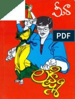 Psychology Books Pdf In Telugu