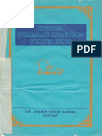 World Punjabi Writers Who's Who - Dr. Jasbir Singh Sarna