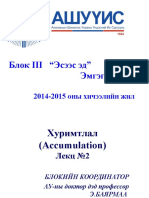 Hurimrlal 2014(1).ppt