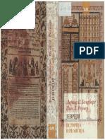 Dejvid Dž. Goldberg i Džon D. Rejner~Jevreji-Istorija i religija