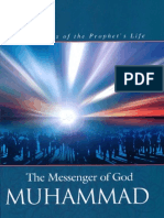 M. Fethullah Gulen - The Messenger of God - Muhammad - An Analysis of the Prophet's Life