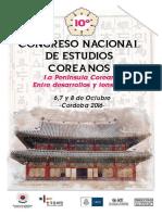X Congreso Nacional de Estudios Coreanos - 2016