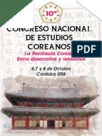 1º Circular - X Congreso Nacional de Estudios Coreanos - 2016