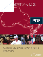 Welcome-to-Ontario.chinese-simplified.pdf