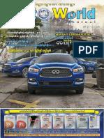 Auto World Journal Volume - 5 - issue - 11.pdf