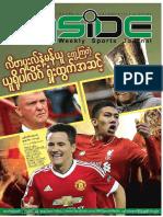 Inside Weekly Sports Vol 3 No 98.pdf