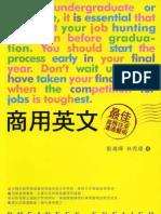 1o65商用英文