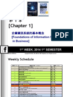 1st Week, 2014 1st Semester, Published
