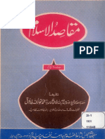 Maqasid Ul Islam by Allama Anwar Ullah Farooqi