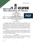 Shikari Devi WLS, Himachal Pradesh Draft ESZ Notification - 24.02.2016
