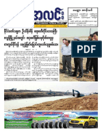 Myanma Alinn Daily_ 12 March 2016 Newpapers.pdf