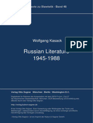 Russian Literature 1945-1988 | Soviet Union | Internationale