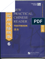 New Practical Chinese Reader Textbook 6