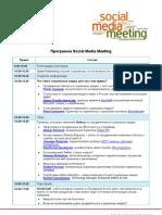 Social Media Meeting Program