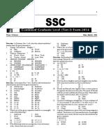2014 Paper Ssc Cgl