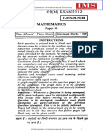 Ias Main 2012 Math Paper II