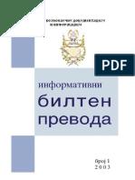 Informativni bilten prevoda 2003/1