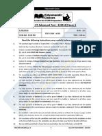 2014mockiitadvanced 3 Paper 1