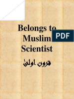 Belongs to Muslim Scientist !