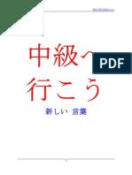 ChyuuKyuuHeIKou