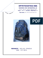 ORYKTOLOGIKA NEA-NEWS ON MINERALS ,January-February 2016 issue ,Vol. 31 , No 181