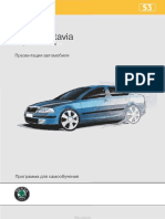vnx.su-ssp_053_ru_octavia_ii_презентация_автомобиля.pdf