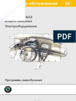 vnx.su-škoda-octavia-2-электрооборудование-программа-самообучения.pdf