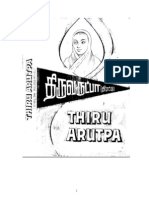 English Renderings of Thiruarutpa