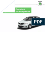 vnx.su-a05_spaceback_owners_manual.pdf