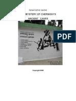 Chernigov Secret Caves_gr