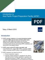 特別セミナー「アジアにおけるPPPの課題と新設されたアジア・太平洋プロジェクト組成ファシリティ(AP3F)について」2016年3月8日配布資料2