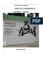 51 CHERNIGOV SECRET CAVES AND THEIR ROLE TO HISTORY_ EG