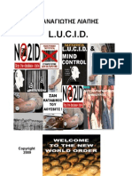 27b_L.U.C.I.D. THE COMPUTER FOR MAZE MIND CONTROL AND THE PROJECT MONARCH FROM NAZI_eg