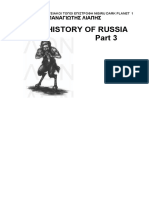 58b3_BRIEF HISTORY OF RUSSIA Part 3_eg
