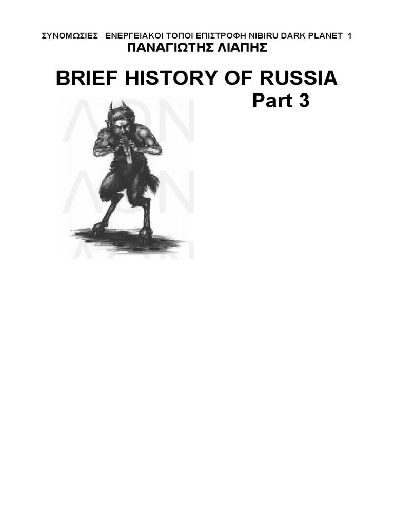 58b3 BRIEF HISTORY OF RUSSIA Part 3 eg 0f4642de236