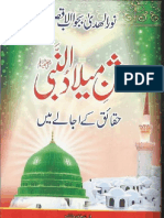 Jashan E Eid Milad Un Nabi Haqaiq K Ujaly Main by Ghulam Murtaza Saqi