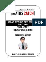 KICS 316-F2 Algebra