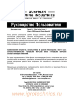 Novomatic AGI Original Manual