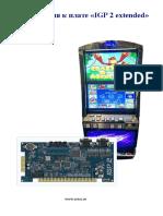 IGP-2EX GameCocktail2013