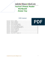 New Practical Chinese Reader Workbook3_Answer Key