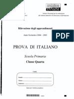 Italiano 2004-05