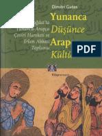 Dimitri+Gutas+-+Yunanca+Düşünce+Arapça+Kültür+-+Kitap+yay.pdf
