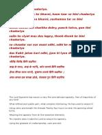 Kabir Lyrics