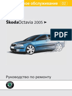 программа самообучения renault pdf