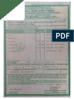 10th Tamilnadu stateboard certificate