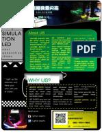 Company Profile - LighterZapato