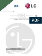 OFF14-LG-VRF-138-OP6