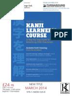 Kodansha Kanji Learner's Course