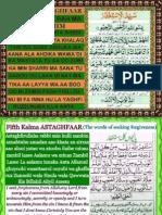 Duas (supplications) for seeking Forgiveness & repentance